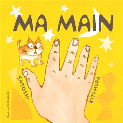 Ma main | Kitamura, Satoshi. Auteur