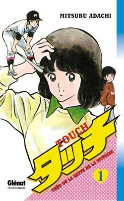 Touch. 1   Mitsuru Adachi (1951-....). Auteur