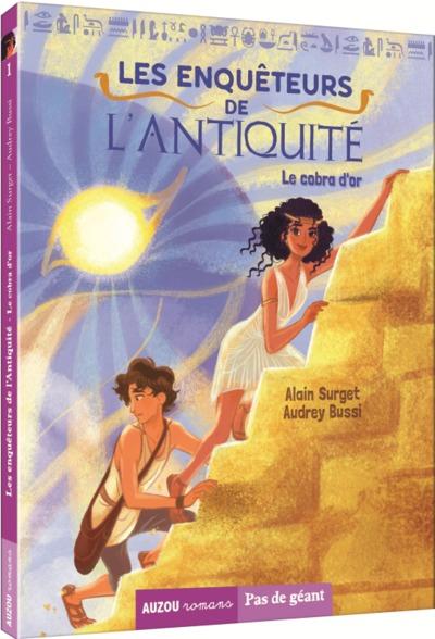 Les enquêteurs de l'Antiquité. Vol. 1. Le cobra d'or