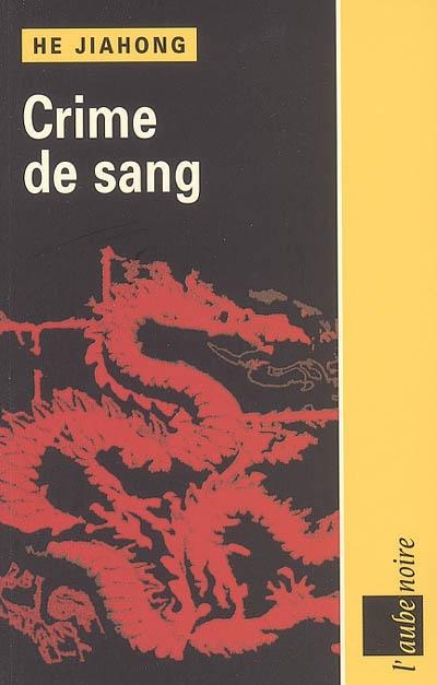 Crime de sang | He, Jia hong (1953-....). Auteur
