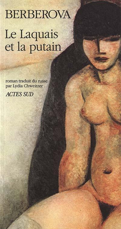 Le Laquais et la putain | Berberova, Nina Nikolaevna (1901-1993). Auteur