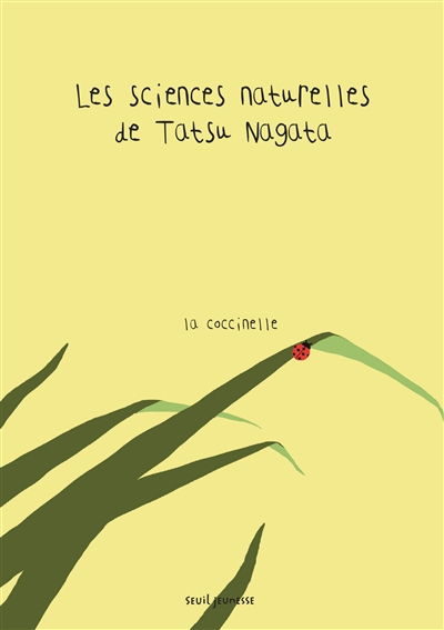 La coccinelle / Tatsu Nagata | Tatsu Nagata. Auteur