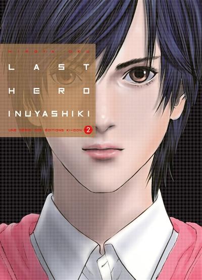 Last hero Inuyashiki. 2 / Hiroya Oku | Oku, Hiroya (1968-....). Auteur