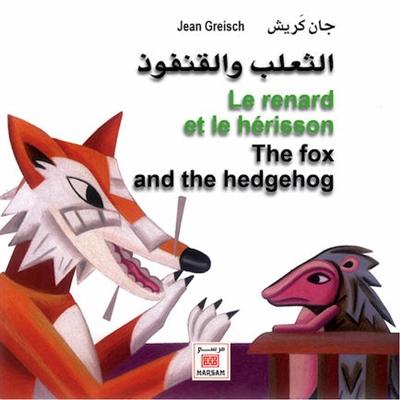 Le renard et le hérisson. The fox and the hedgehog
