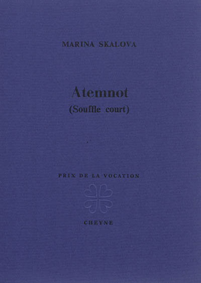 Atemnot = Souffle court / Marina Skalova | Marina Skalova