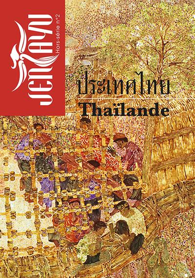 Jentayu, hors-série : revue littéraire d'Asie, n° 2. Thaïlande