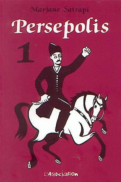 Persepolis. 1 / Marjane Satrapi | Satrapi, Marjane (1969-....). Auteur