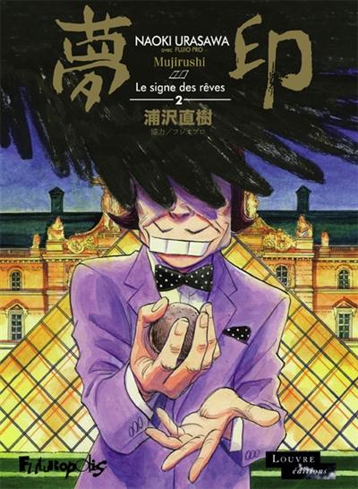 Mujirushi : le signe des rêves. Vol. 2