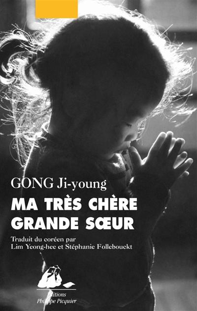 Ma très chère grande soeur : roman   Gong, Ji-young (1963-....). Auteur