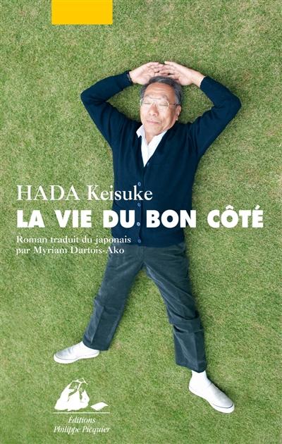 vie du bon côté (La) : roman | Keisuke Hada