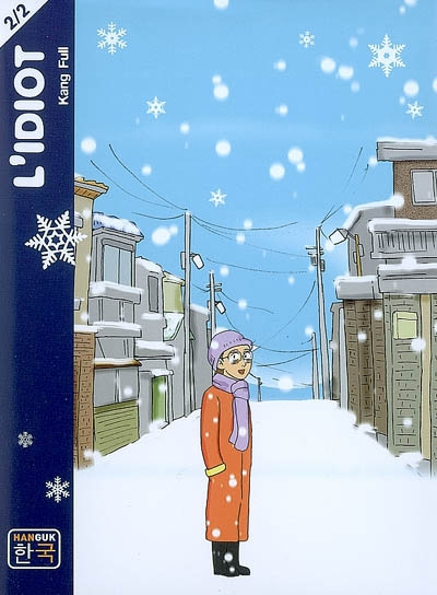 L' idiot / Kang Full | Kang, Full (1974-....). Auteur