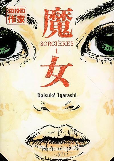 Sorcières. 1   Daisuke Igarashi (1969-....). Auteur