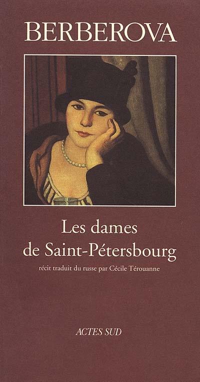 Les Dames de Saint-Pétersbourg | Berberova, Nina Nikolaevna (1901-1993). Auteur