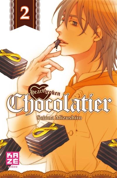 Heartbroken chocolatier. 2 | Setona Mizushiro (1971-....). Auteur