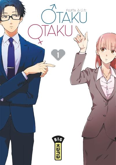 Otaku otaku. 1 |  Fujita, Auteur
