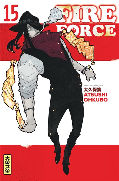 Fire force | Okubo, Atsushi (1979-....)