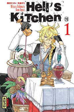 Hell's kitchen. 1 | Mitsuru Nishimura (1962-....). Auteur