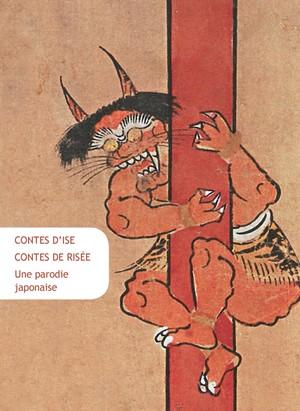 Contes d'Ise, contes de risée : une parodie japonaise