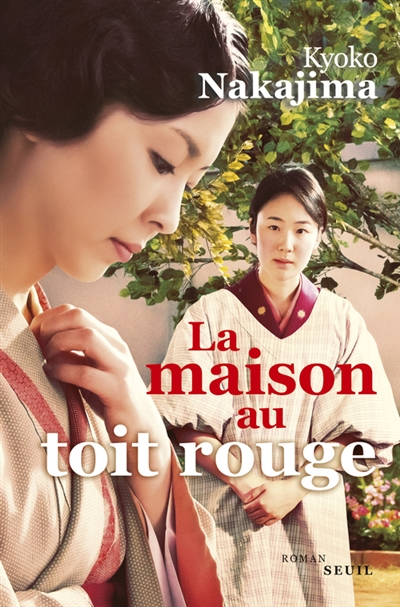 La maison au toit rouge : roman / Nakajima Kyoko   Nakajima, Kyōko (1964-....). Auteur