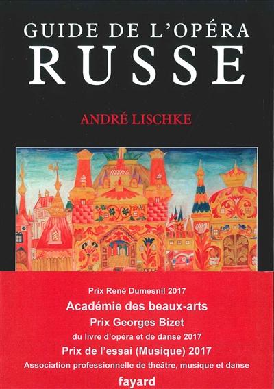 Guide de l'opéra russe | Lischke, Andre. Auteur