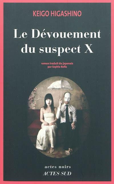 Le dévouement du suspect X : roman |