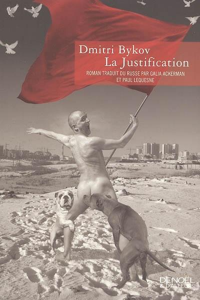 La justification / Dmitri Bykov | Bykov, Dmitri (1967-....)