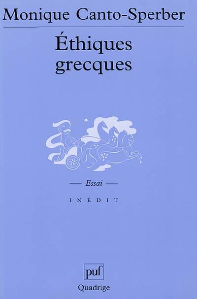 Ethiques grecques