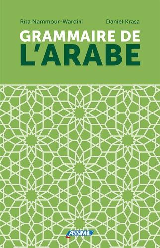 Grammaire de l'arabe | Nammour-Wardini, Rita (1975-....). Auteur