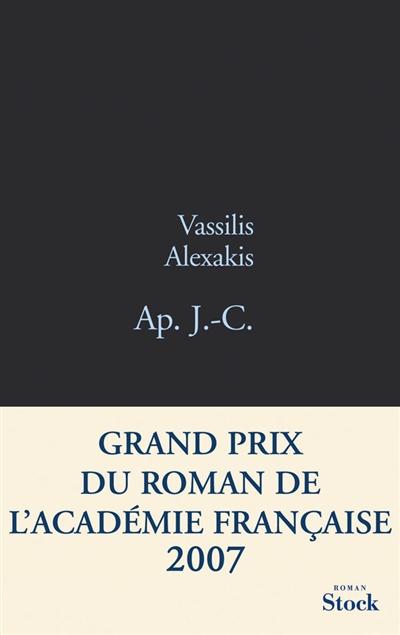 Ap. J.-C. | Alexakis, Vassilis (1943-....). Auteur