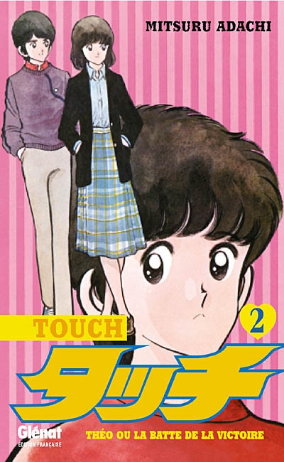 Touch. 2   Mitsuru Adachi (1951-....). Auteur