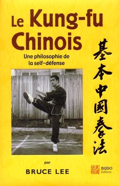 Le kung-fu chinois : une philosophie de la self-défense