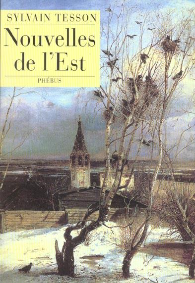 Nouvelles de l'Est | Tesson, Sylvain (1972-....). Auteur