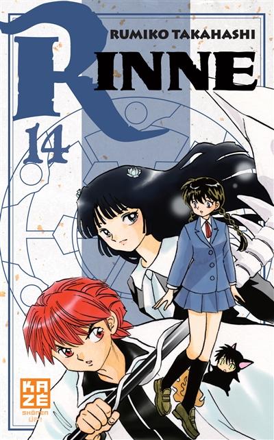 Rinne. 14, ,  14 | Takahashi, Rumiko (1957-....). Auteur