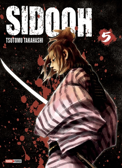 Sidooh. Vol. 5