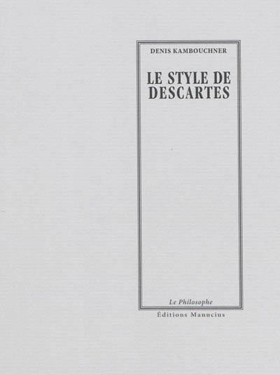 Le style de Descartes