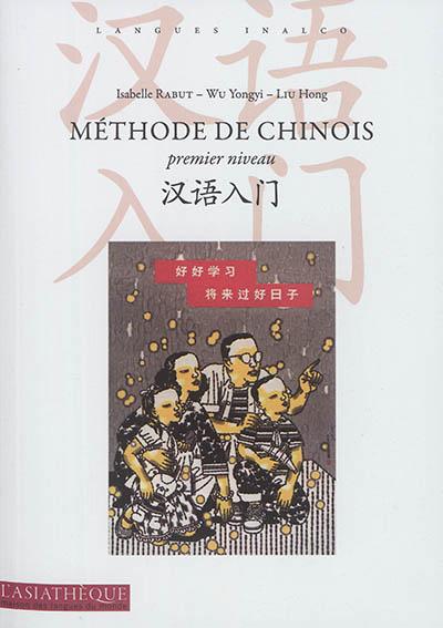 Méthode de chinois = = Han yu ru men | Rabut, Isabelle. Auteur