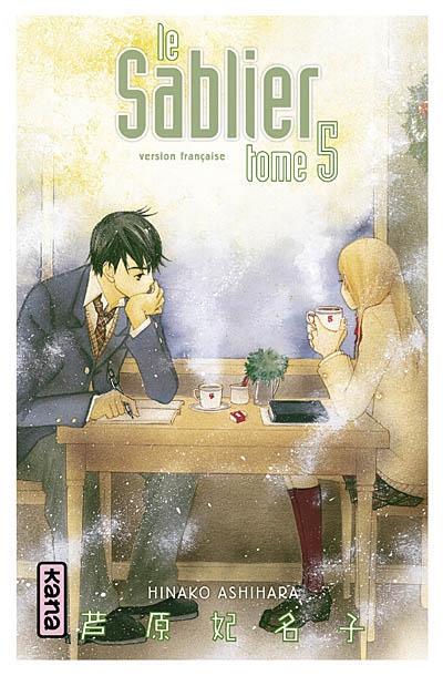 Le sablier. 5 | Hinako Ashihara. Auteur