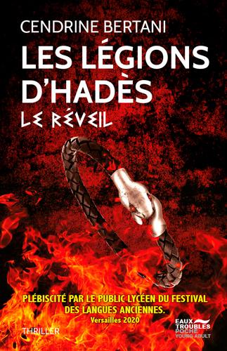 Les légions d'Hadès. Le réveil