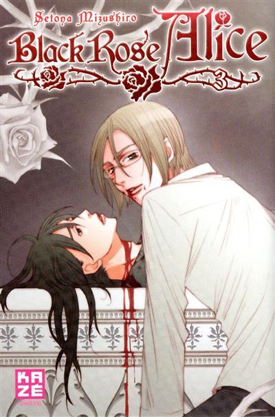 Black rose Alice. 3 | Setona Mizushiro (1971-....). Auteur