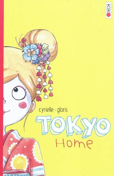 Tokyo home    Cyrielle (1984-....) - illustratrice. Auteur