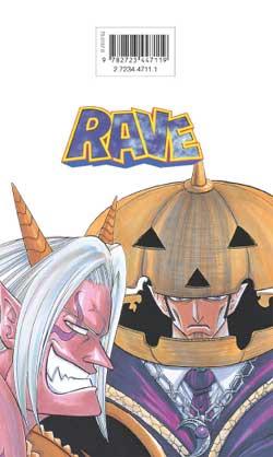 Rave. 13 | Hiro Mashima (1977-....). Auteur