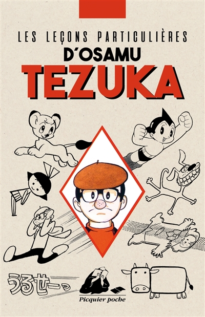Les leçons particulières d'Osamu Tezuka