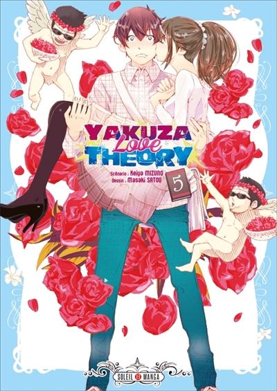 Yakuza love theory. Vol. 5