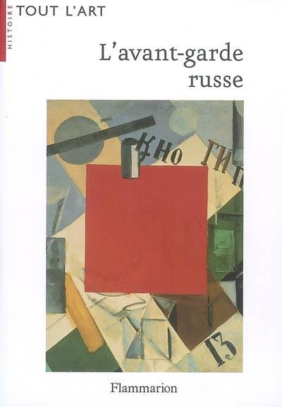avant-garde russe, 1907-1927 (L') | Marcadé, Jean-Claude. Auteur