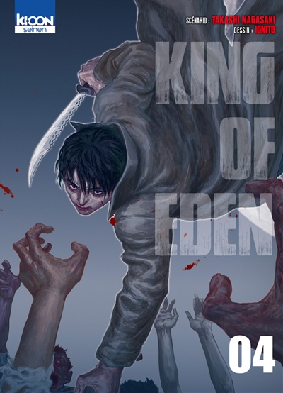 King of Eden. 04 | Takashi Nagasaki (1956-....). Auteur