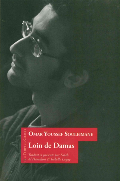 Loin de Damas / Omar Youssef Souleimane | Omar Youssef Souleimane