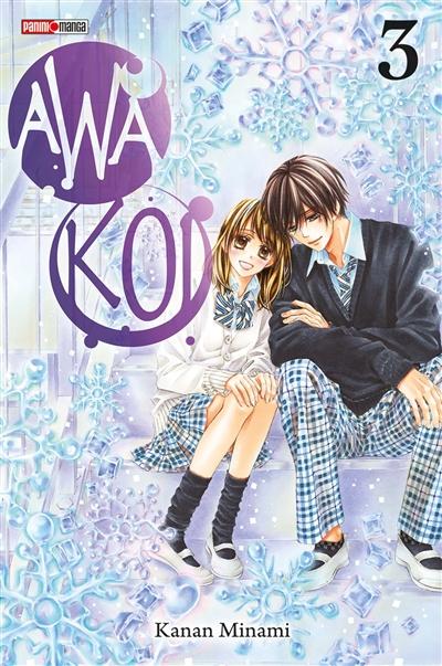 Awa-Koi. Vol. 3