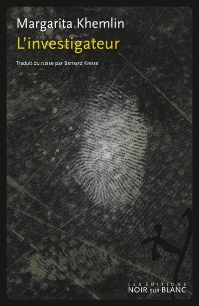 L'Investigateur | Khemlin, Margarita. Auteur