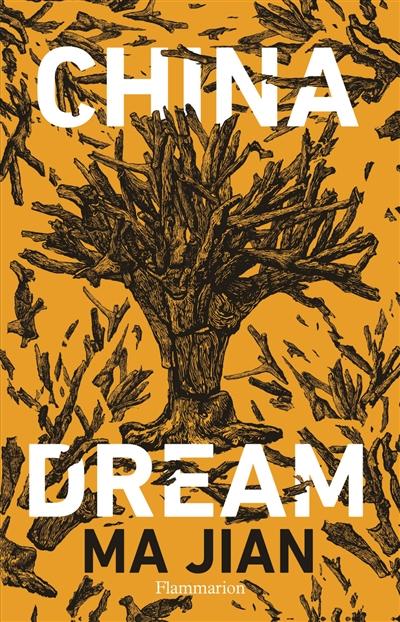 China dream   Ma, Jian (1953-....). Auteur