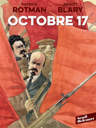 Octobre 17 | Rotman, Patrick. Auteur